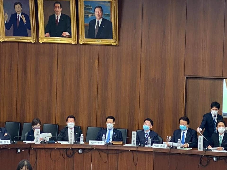 憲法審査会