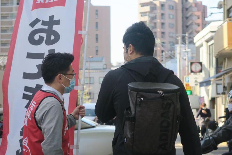 おにき誠(衆議院議員 福岡二区) 赤坂二丁目交差点 街頭挨拶