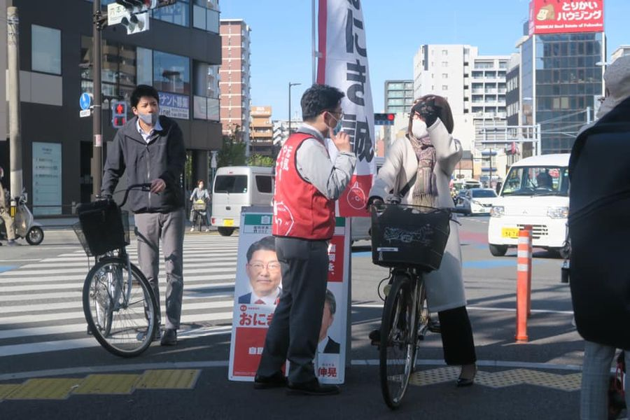 おにき誠(衆議院議員 福岡二区) 六本松交差点 街頭挨拶
