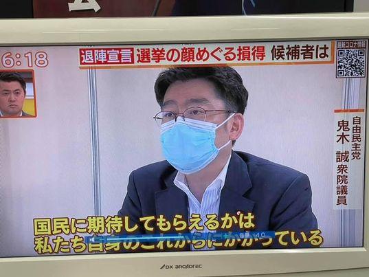 おにき誠 テレビ取材