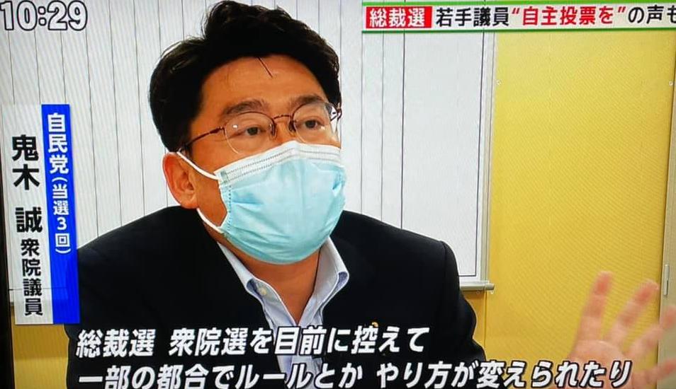 おにき誠 テレビ西日本 情報CUBEの取材インタビュー