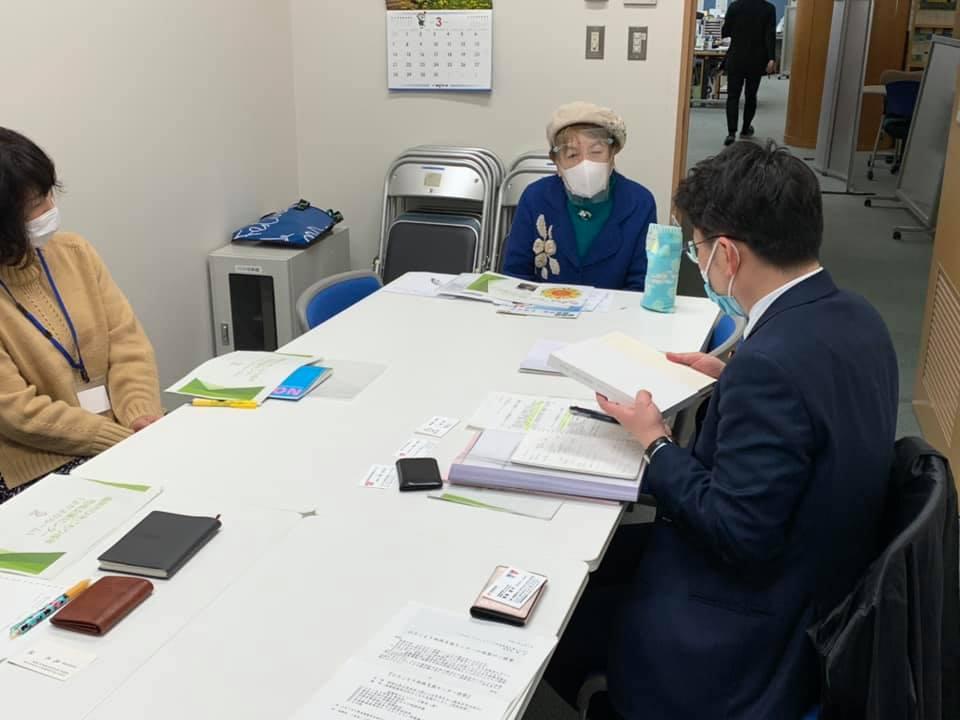 福岡市 ひきこもり支援センター